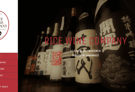 RICE WINE COMPANY