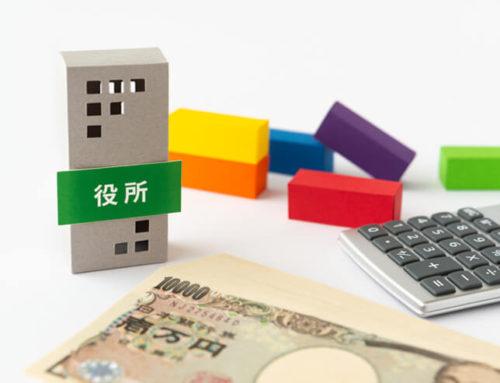 【東京都】業態転換支援事業の申請書類の作成を詳しく紹介します!