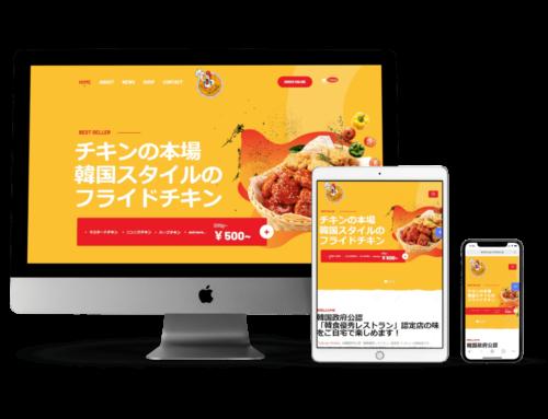 新宿|Let's Go Chicken 様